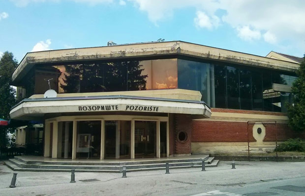 Pozoriste_Prijedor